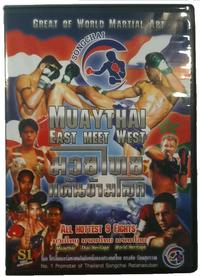 Muay® Thai East meets West DVD