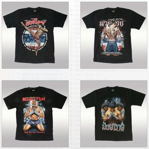 Muay® T-shirt Muay Thai Original The King