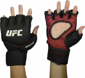 UFC Weighted Training Gloves
